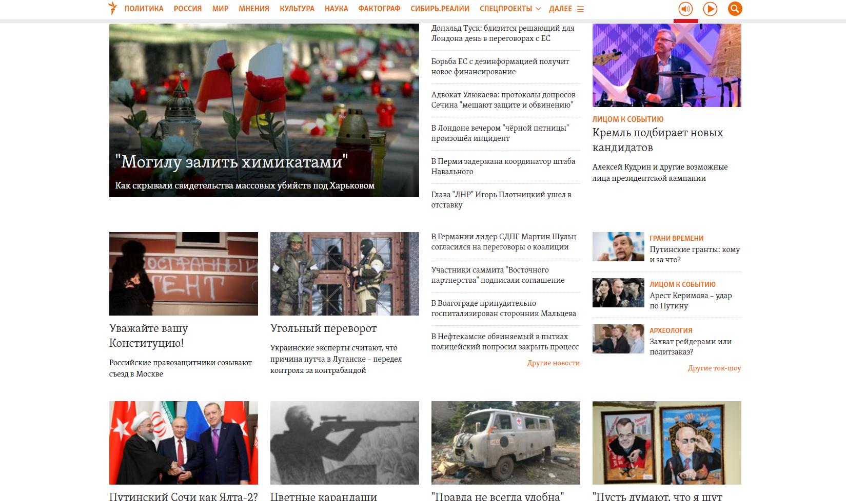 Capture d'écran du site internet de Radio Svoboda (Radio Liberté), radio en langue russe financée par les Etats-Unis