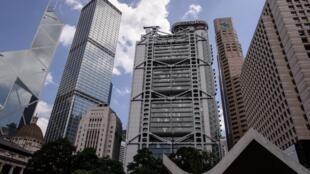 La Tour HSBC à Hong Kong, l'une des grandes banques internationales concernées par les sanctions américaines contre la nouvelle loi sur la sécurité nationale promulguée par Pékin.