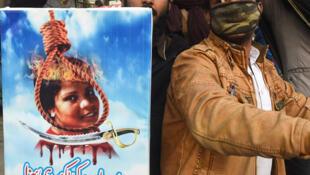 Manifestation d'extrémistes à Lahore contre l'acquittement d'Asia Bibi décidé par la Cour suprême. Photo datée du 1er février 2019.