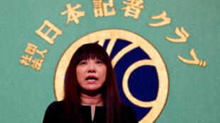 日本自由撰稿人安田纯平的妻子在一次新闻发布会上 2018年8月7日