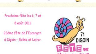 Cartaz da 22ª Festa do Caracol na França