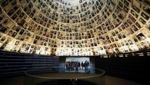 Yad Vashem, le mémorial de la Shoah à Jérusalem.