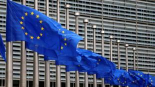 Bandeiras da Comissão Europeia em Bruxelas