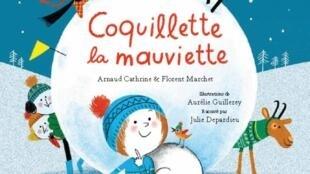 La couverture du livre d'Arnaud Cathrine