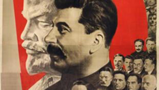 """Плакат """"Под знаменем Ленина мы одержали все победы Октябрьской революции"""" (1934)"""