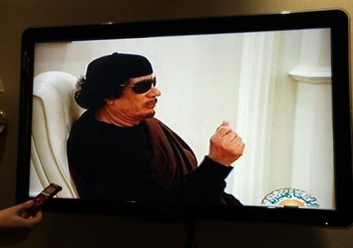 Kadafi en la televisión.