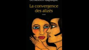 Capa do Livro de Sébastien Lapaque lançado aqui em Paris pela edição Actes Sud