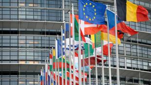 位于法国斯特拉斯堡的欧洲议会总部 (存档图片)/ Image d'archive: au Parlement européen à Strasbourg en France