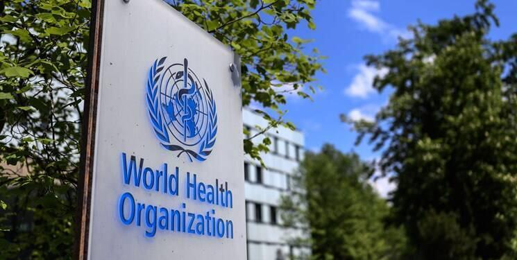 Ảnh minh họa : Trụ sở Tổ chức Y Tế Thế Giới (WHO) tại Genève, Thụy Sĩ.