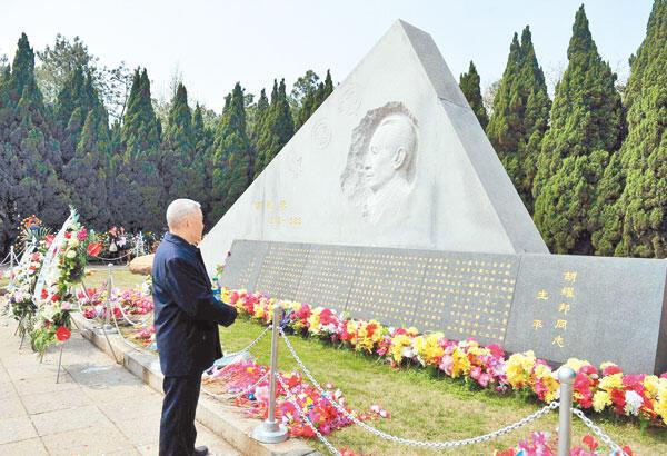 存檔圖片:胡耀邦墓地