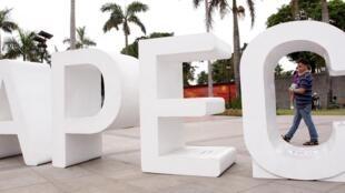 23届APEC本周将在菲律宾首都马尼拉登场  2015 11 15