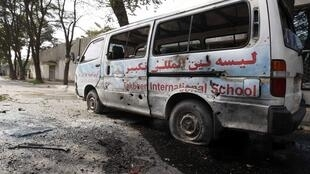 Taliban suicide bombers launch an attack on central Kabul