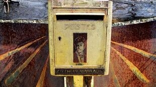 A mailbox dedicated to Arthur Rimbaud at the west cemetery of Charleville-Mezieres