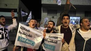 Les supporters de la liste commune arabe-israélienne manifestent leur joie, le 17 mars 2015, au soir, à Nazareth, à l'annonce des premiers résultats de leur liste conduite par Ayman Odeh.