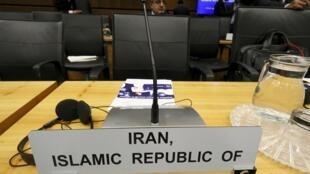 AIEA adota resolução crítica ao Irã