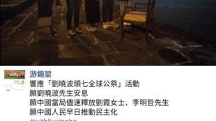 台灣前行政院長游錫堃參與祭奠劉曉波頭七,2017年7月19日。