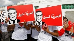 Des partisans de Nabil Karoui manifestent devant l'Isie, l'instance chargée des élections. Le 3 octobre 2019.