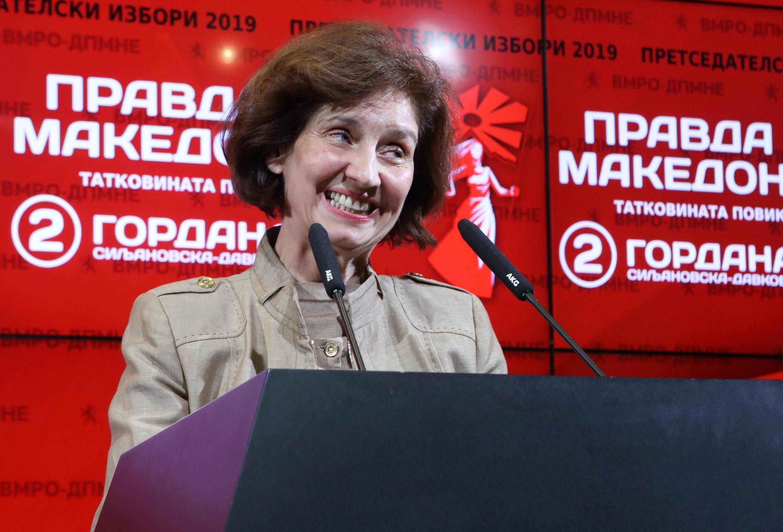 Гордана Силяновска-Давкова. 21.04.2019