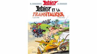 Couverture du 37e album des aventures d'Astérix, «Astérix et la Transitalique».