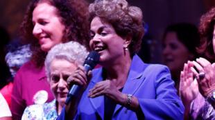 Dilma Rousseff foi afastada da presidência no dia 12 de maio.