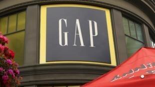 ក្រុមហ៊ុន Gap ទាមទារអោយមានការផ្លាស់ប្តូរខសំខាន់ក្នុងកិច្ចព្រមព្រៀង ក្នុងករណីដោះស្រាយវិវាទនៅមុខតុលាការ។