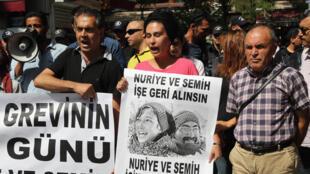 Manifestation de soutien aux enseignants turcs Semih Ozakca et Nuriye Gulmen, à Ankara, en Turquie, le 11 septembre 2017.