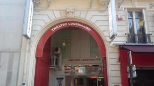 La fachada del Teatro Lucernaire, en París.