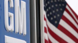 美國通用汽車公司標誌。