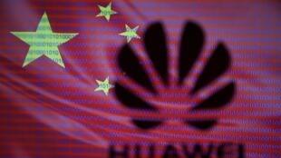 中國國旗上的3D華為標識投影
