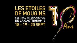 """O Festival Internacional """"Les Etoiles de Mougins"""" foi fundado em 2006."""