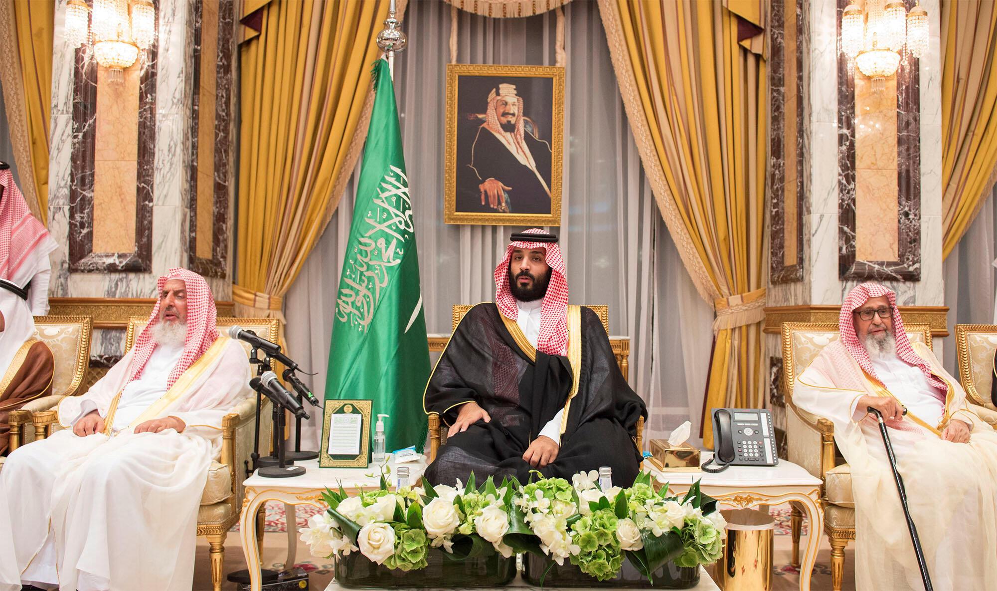 Le prince héritier Mohammed ben Salman durant une cérémonie d'allégeance à La Mecque, le 21 juin 2017.