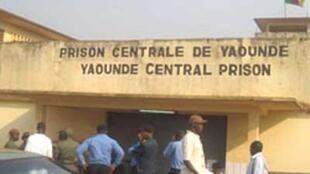 La prison de Yaoundé (photo d'illustration).