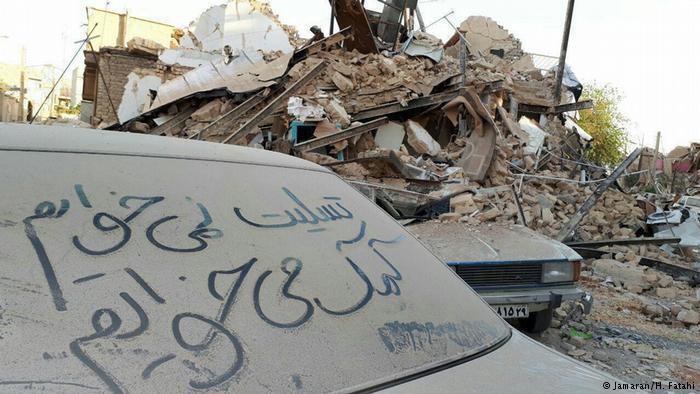 تصویری از زلزله کرمانشاه