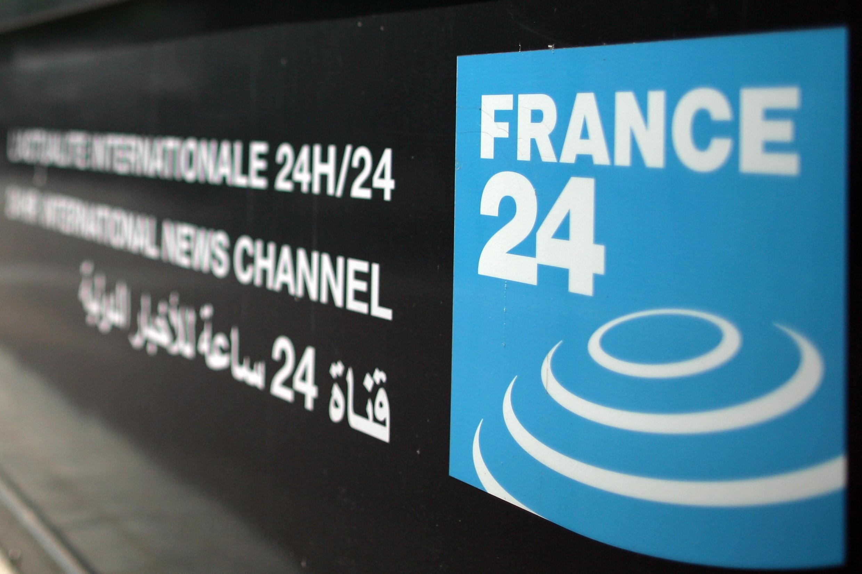 France 24's entrance in Issy-les-Moulineaux, near Paris