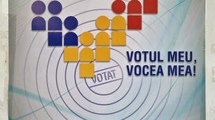 A poster of the Moldovan presidential election