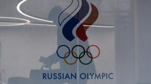 Le logo du Comité olympique russe, reflété sur une des fenêtres du siège, le 17 décembre 2020 à Moscou