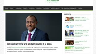 Mohamed Beavogui sur le site officiel de l'ARC.