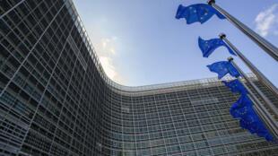 Sede da Agência Europeia de Medicamentos, em Londres