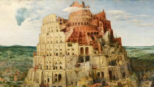 La tour de Babel (Pieter Bruegel l'Ancien  XVIe siècle).