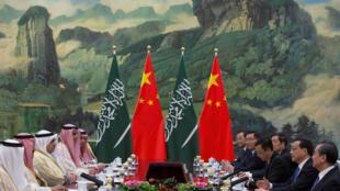李克強與沙特國王撒勒曼2017年3月17日北京人大會堂