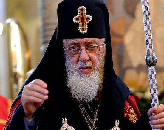 Россия и Грузия сближаются по вопросу неприятия автокефалии  Абхазской церкви. На фото — католикос Илия II, глава Грузинской православной церкви.