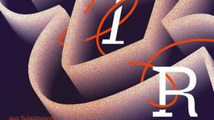 L'affiche officielle (détail) des Assises internationales du roman 2018 à Lyon.