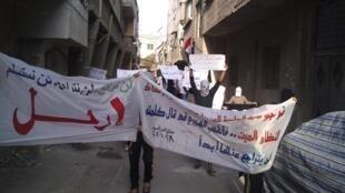Около 40 мирных граждан были убиты в ходе подавления демонстраций сирийскими силами охраны порядка 28 октября 2011 года