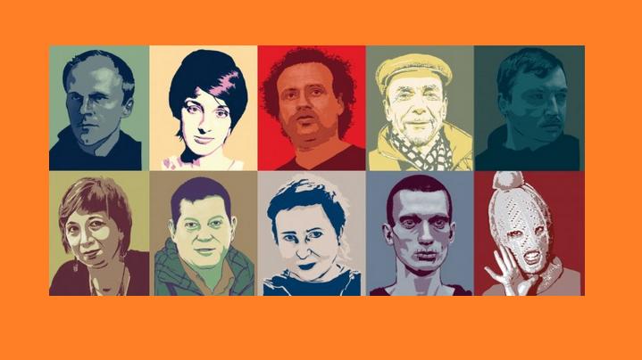 Обложка книги «Другие лица России» («Les autres visages de la Russie»)