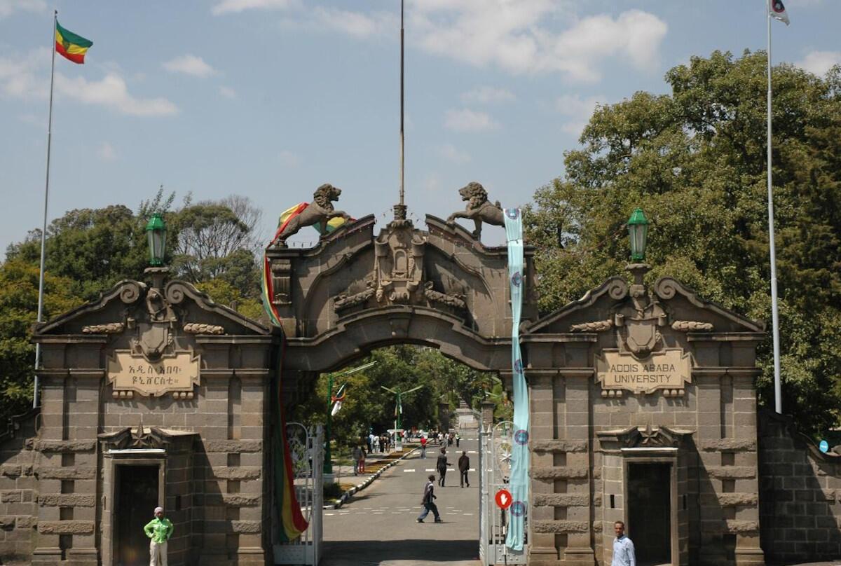L'entrée du campus de l'Université d'Addis-Abeba.