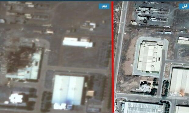 Natanz photo satellite