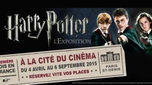 L'affiche de l'exposition <i>Harry Potter, </i> à la Cité du cinéma à Saint-Denis, au nord de Paris (jusqu'au 6 septembre 2015).
