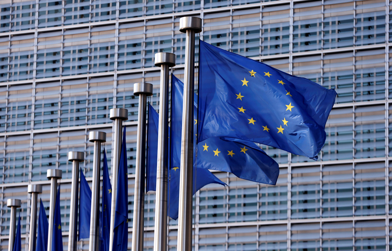 布魯塞爾歐盟總部