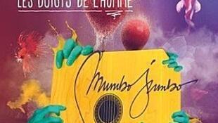 La couverture du disque du groupe «Les doigts de l'Homme».
