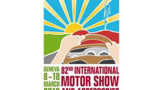 El Salón del Automóvil de Ginebra abrió en un ambiente sombrío, cuando se vislumbra una baja de las ventas  en Europa debido a la crisis e importantes cambios estratégicos como la alianza  del francés PSA-Peugeot-Citroen con General Motors.